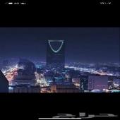 مسوق عقاري مدينه الرياض