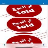 للبيع كامري 2006 وكاله وراد الساير الكويت تم البيع تم البيع