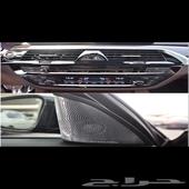 BMW 530 masterclass