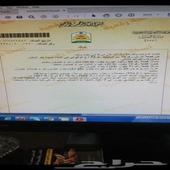 أرضين للبيع مخطط 73 ح