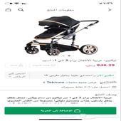 عربيه تيكنوم للاطفال
