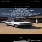 جيب - السيارة  لاندكروزر