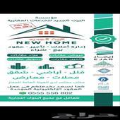 عماره هدد بالعزيزيه ظهير الشارع التجاري عبدالله خياط