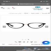 نظارات قراءة طبية للبيع