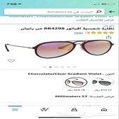 نظارة ريبان افياتور اصلية RB4298