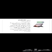 جهاز للابتوب سيرفس برو 7
