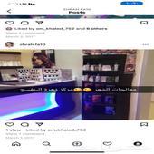 مركز تجميل وفيه كافي ومتجر صغير للبيع دور واحد