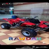 بانشي 350 2007