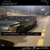 الشرقيه - السيارة  نيسان -