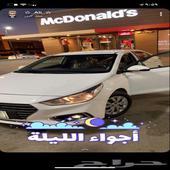 أكسنت 2019 جايه رفرف يمين وحكه يسار ورا وكل التصليح وكالة