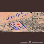للبيع ارض خام بالرمال شرق الرياض