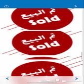 للبيع هوندا اكورد 2010تم البيع تم البيع
