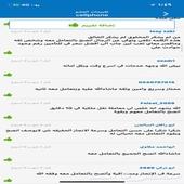 نقل ملكيه فوري وتامين سيارات باقل الاسعار