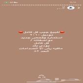 جيب جي اكس ار 2010 فل كامل للبيع