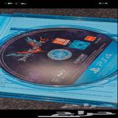 لعبة ديفل ماي كراي DMC 5