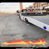سطحه شرق الرياض نقل سيارات داخل الرياض وخارج الرياض