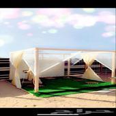 مخيم ليلة خميس هدى الشام