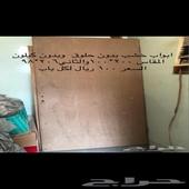 3 ابواب خشب تصلح لغرف العماله او حراس او فيلا تحت الانشاء