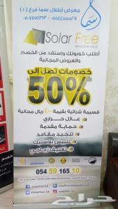 نيسان ربع دوفلك - تلاجة 2017 سعودي 108 الف