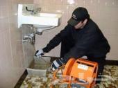 شركة تسليك مجاري واصلاح الصرف ومكافحة حشرات