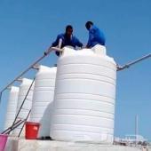 شركة تنظيف خزانات غسيل خزانات عزل خزانات