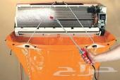 شركة تنظيف مكيفات بالرياض صيانة مكيفات