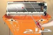 شركة تنظيف مكيفات بالرياض صيانة وتركيب