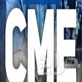 ساعات CME لتجديد كارت الهيئة وشهادات bls acls