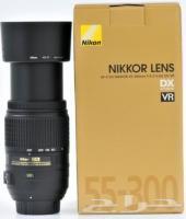 Nikon 55-300 mm VR