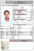 استقدام خادمات مدغشقر اختار خادمتك 0542718819