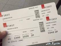 تذاكر طيران بخصومات خاصة