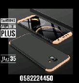 كفرات 360 درجة للهاتف samsung Galaxy j6 plus