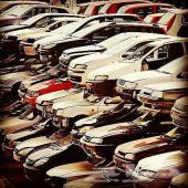 نشتري السيارات.التالف المصدومة القديمة
