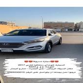 سيارة مسروقة - توسان 2017 فضي - حي الحمراء