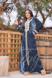 تشكيلة مميزة من الجلابيات و الفساتين