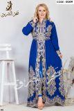 كل الرقي والتميز من اجود الملابس التركية