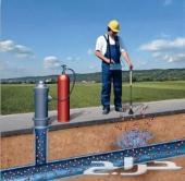 شركة كشف تسربات المياة تسريب حمام مطبخ سطح