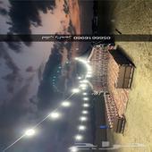 مخيم كبري الميت