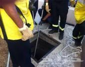 تسليك مجاري تفاتيش حمامات مطابخ رش مبيدات