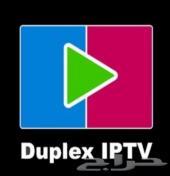 اشتراك قنوات ip tv بسعر مغري