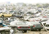 تشليح الماهر لشراء السيارات التالفه