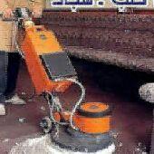 شركة تنظيف منازل شقق تنظيف خزانات تنظيف مجالس