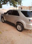 فورشنر الرياض