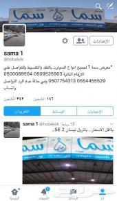 كيا سيراتو ..2017 ..بالنقد والتقسيط سعودي