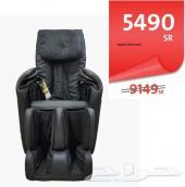 كرسي مساج وتدليك مع الأيدي من IR10033