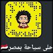 جميع الخدمات السياحية والعقارية بمصر