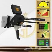 اجهزة الكشف عن الذهب
