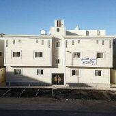 شقة تمليك مخطط الملك فهد موقع مميز مصعد راكب
