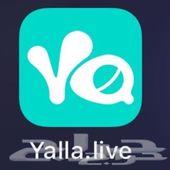 بيع حساب يلا لايف Yalla live