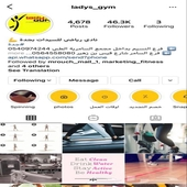 يوجد اشتراك في نادي نسائي مدة سنة للبيع في جدة